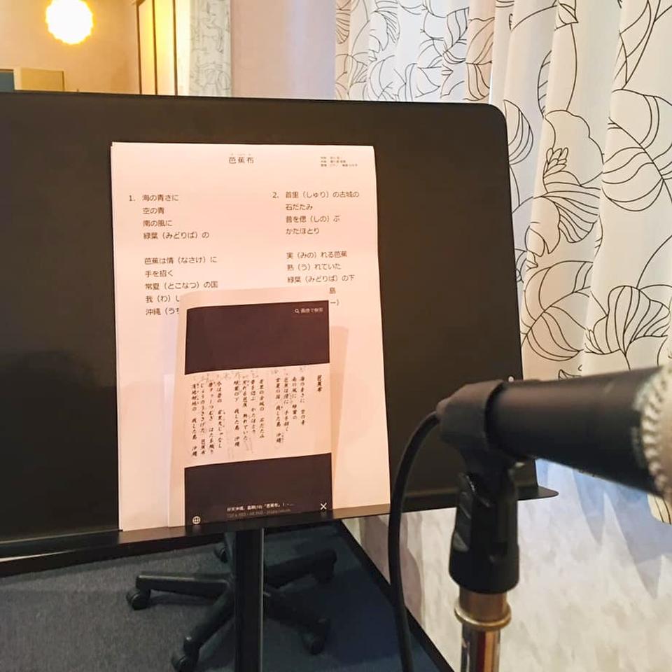 沖縄の歌「芭蕉布」